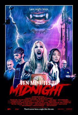 十分钟到午夜 Ten Minutes to Midnight