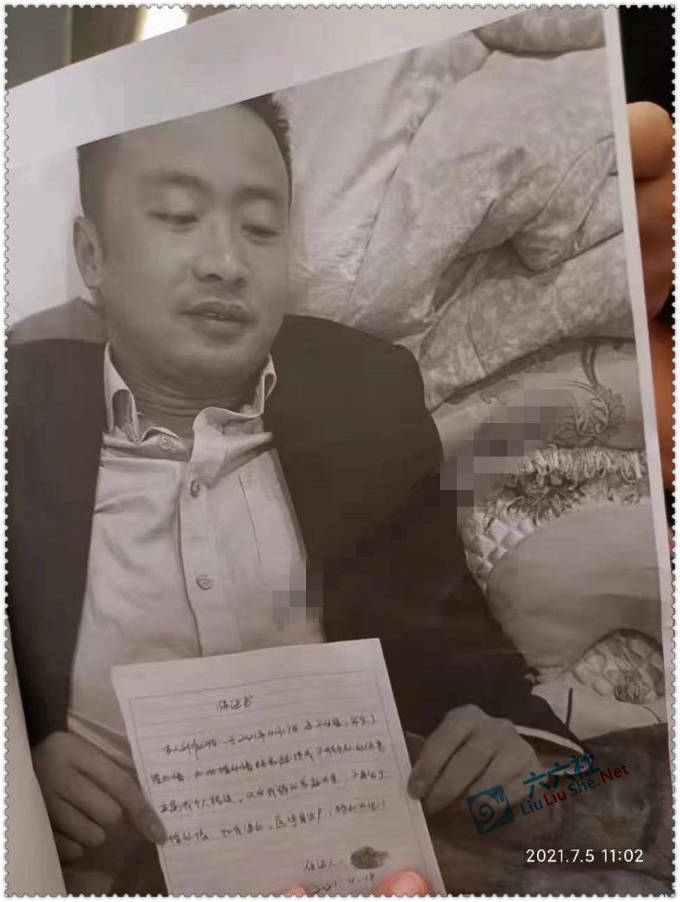 永州农商银行瓜 是怎么回事?附:刘某湘与柜员蒋某的暧昧聊天记录 吃瓜基地 第8张