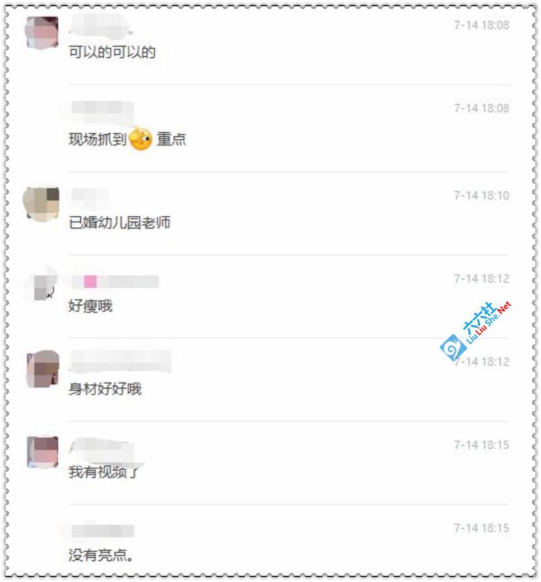"""如何看待网传某幼儿园老师""""爬格子的小蜗牛""""出轨事件呢? liuliushe.net六六社 第3张"""