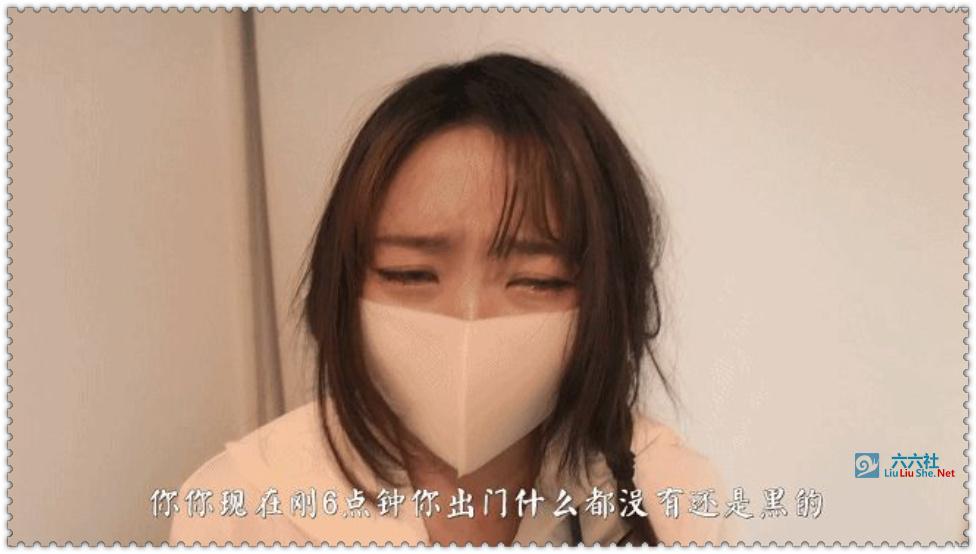 玩偶姐姐(hongkongdoll)新森林系列 你从哪里看到的消息? 吃瓜基地 第4张