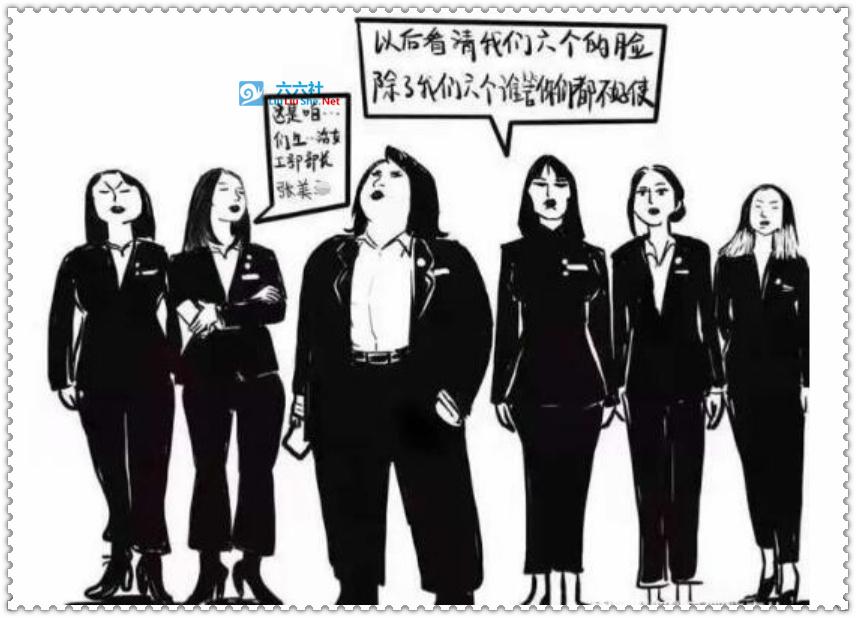 黑龙江高校查寝的张美玉动漫图