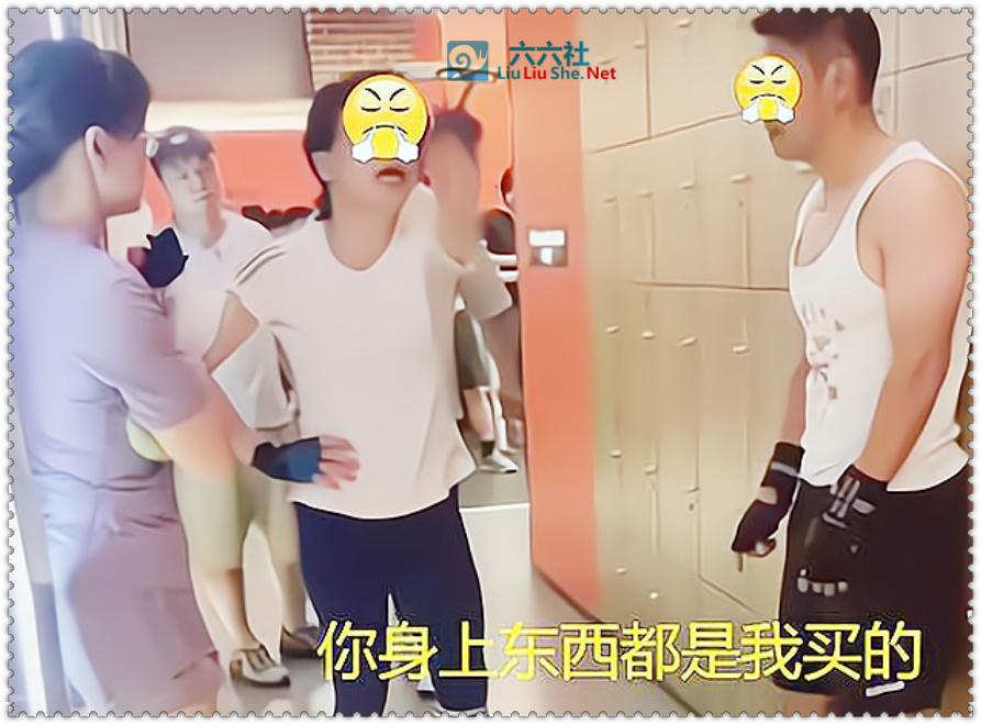 上海健身男教练劈腿被骂 称自己几十万养了白眼狼