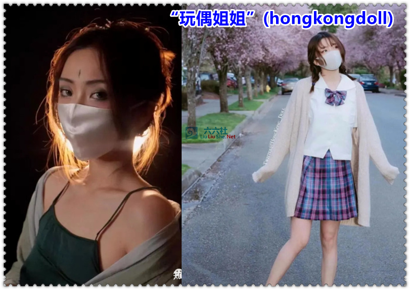"""玩偶姐姐""(hongkongdoll)照片"