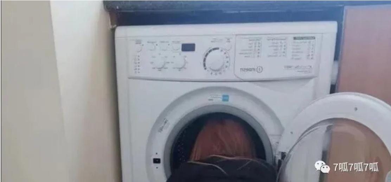 林青平洗衣机视频火了