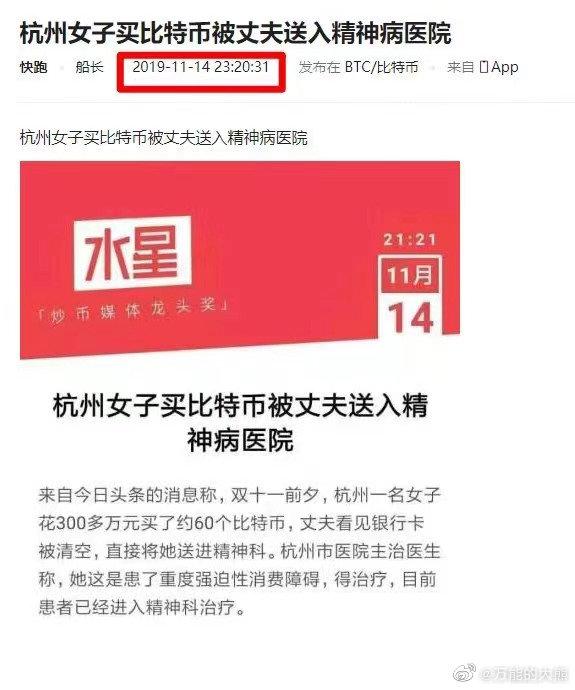 """日刊:抖音""""我就是太阳""""纹身花火了,你怎么看待此瓜? liuliushe.net六六社 第3张"""