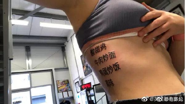 娱乐小报第7期 抖音800万粉丝网红痞幼 娱乐小报
