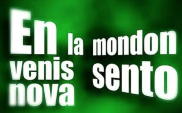 世界十大最简单语言排行榜:托尔斯泰四小时学会世界语