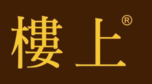 中国十大燕窝排行榜 著名燕窝品牌推荐