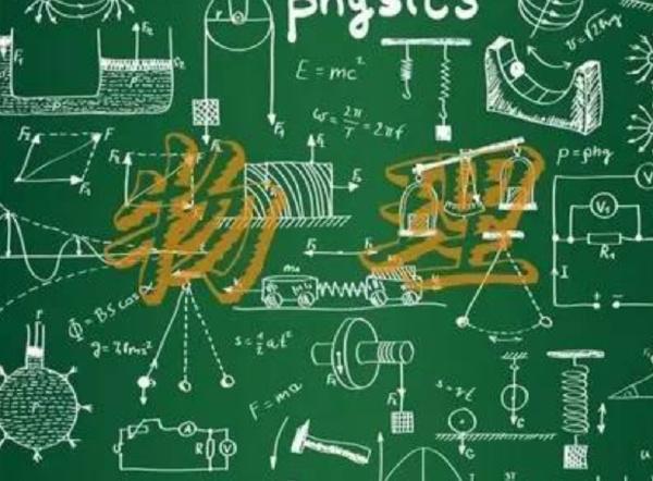 世界十大最难学科排行榜:数学公认难度最大