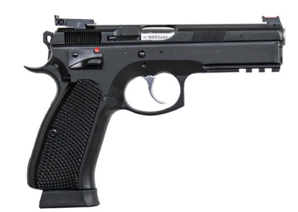 世界十大9毫米口径手枪排行榜:卡尔CW9最受欢迎