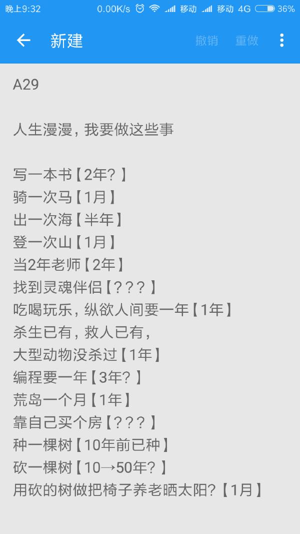 日刊:泷泽萝拉4部番号作品中哪一部最好看? liuliushe.net六六社 第8张