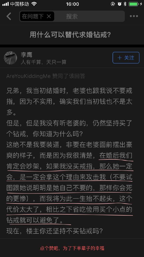 2018福利汇总第111期:敬业的肛肠科男医生 liuliushe.net六六社 第8张