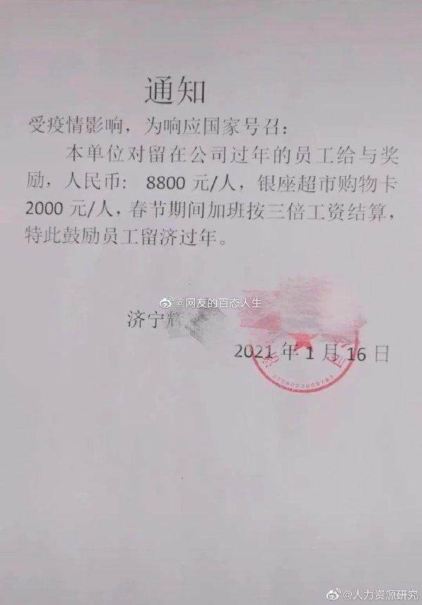 日刊第158期:海王是什么意思? liuliushe.net六六社 第3张