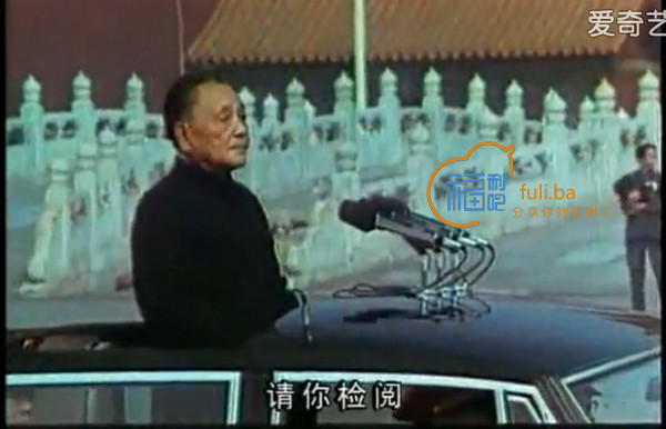 威武之师,爱我中华。近三次阅兵视频(1985、1999、2009)