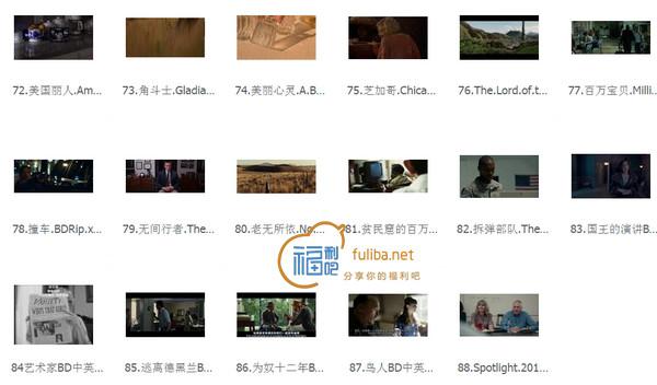 历届奥斯卡最佳影片(88部合集)+1905电影网礼包