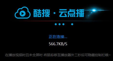 视频搜索播放软件Coolso,VIPpoj版,多功能插件