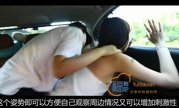 车评:史上最详细的车震教程
