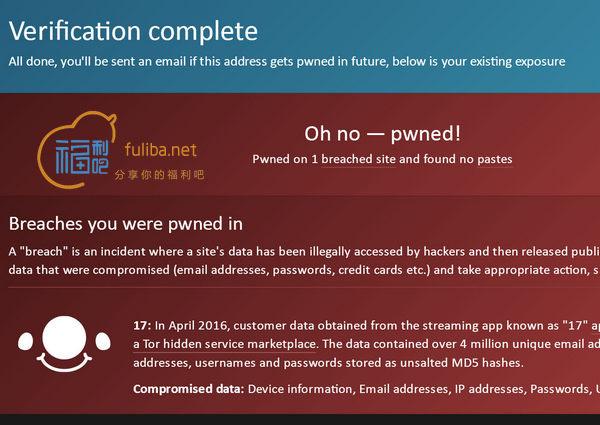 优酷9100万用户数据泄露,附速查网站