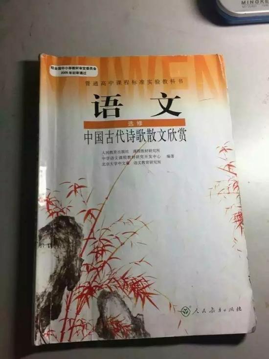 语文教材惊现涉黄网站meansys案告破