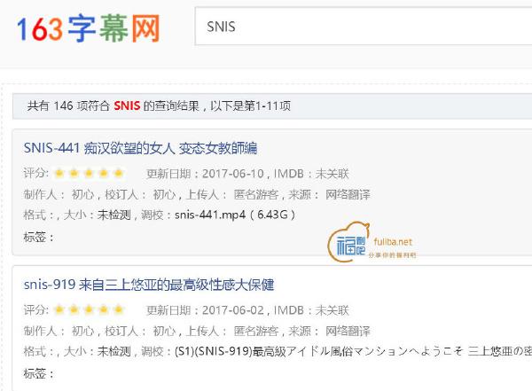 可以下载艾薇字幕的字幕网163sub