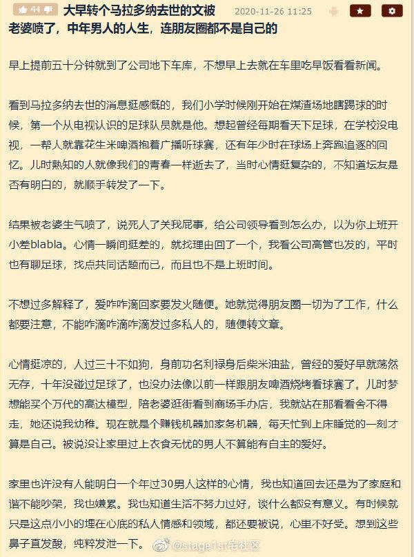 """2020日刊第130期:""""狗子与我""""6分钟视频,已被澄清是假的 liuliushe.net六六社 第10张"""