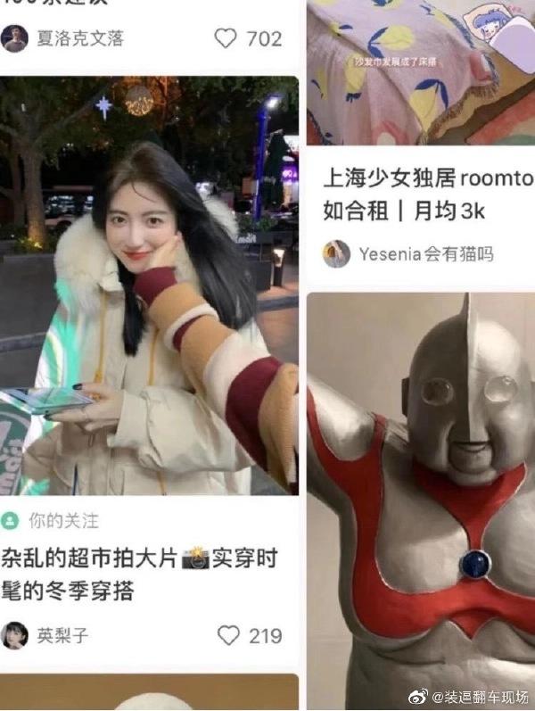 2020日刊第131期:安丘冠珠陶瓷4.55火了 是恶意抹黑? liuliushe.net六六社 第7张
