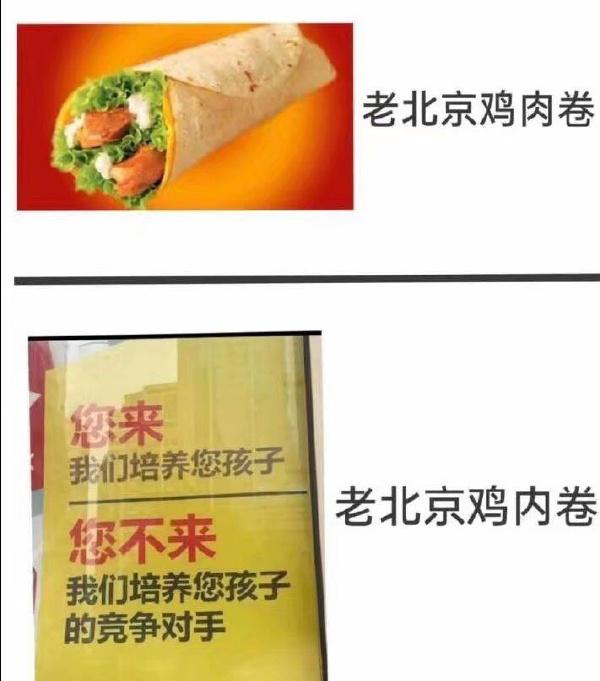 """日刊:""""你的肥肥""""和""""兰兰鹿鹿""""的瓜,你吃了吗? liuliushe.net六六社 第4张"""