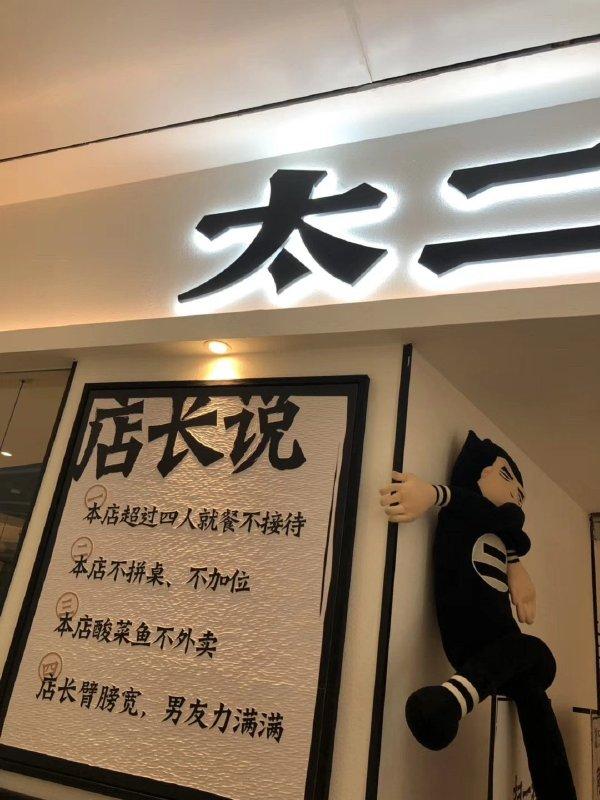 日刊:黄晓明和Angelababy分开已成事实?为何黄晓明baby总传出离婚消息? liuliushe.net六六社 第5张