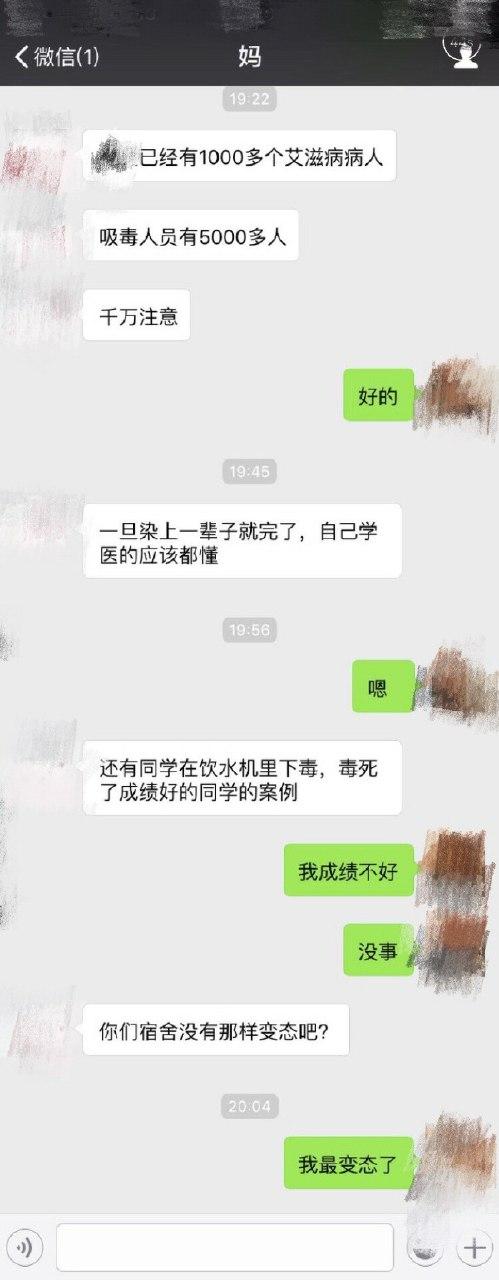 日刊:女孩网约车摸腿可免单,你愿意吗? liuliushe.net六六社 第4张