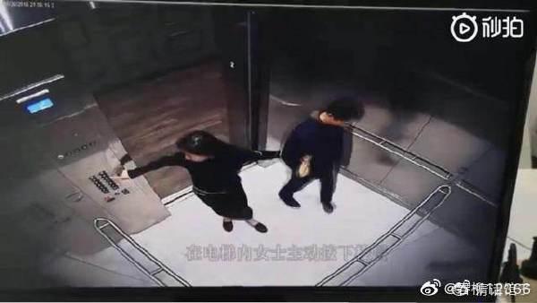 刘强东事件的全部视频,共3小时14分09秒-福利OH