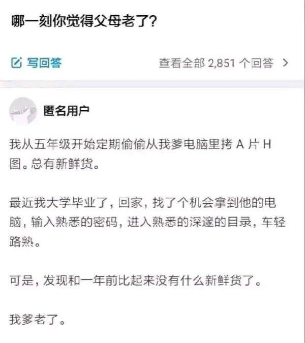 """2020福利汇总第21期:""""甲乙丙我姓丁""""是什么梗? liuliushe.net六六社 第8张"""