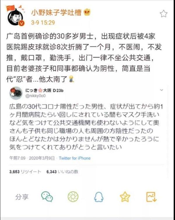 """2020福利汇总第21期:""""甲乙丙我姓丁""""是什么梗? liuliushe.net六六社 第6张"""