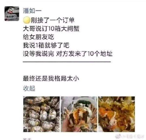 2020日刊第131期:安丘冠珠陶瓷4.55火了 是恶意抹黑? liuliushe.net六六社 第10张