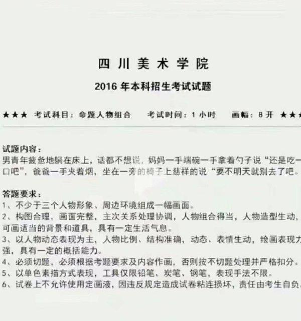 日刊第158期:海王是什么意思? liuliushe.net六六社 第10张