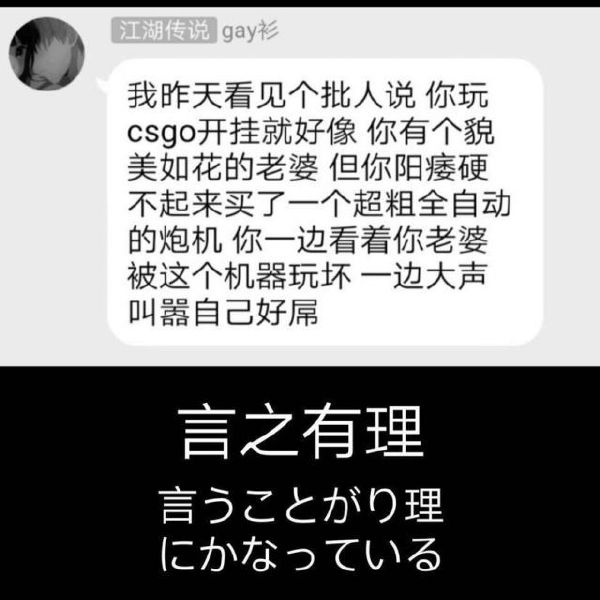 """2020日刊第101期:微博热搜""""91**""""是什么梗? liuliushe.net六六社 第7张"""