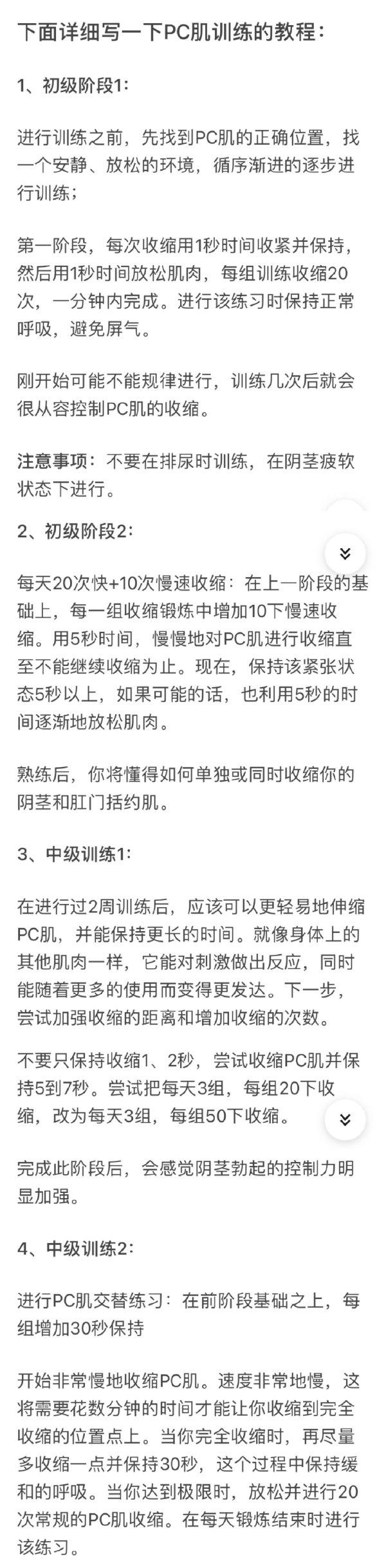 """2020日刊第105期:斗鱼""""苏恩(蘇恩)""""和""""米娜""""喝醉是什么梗? liuliushe.net六六社 第5张"""