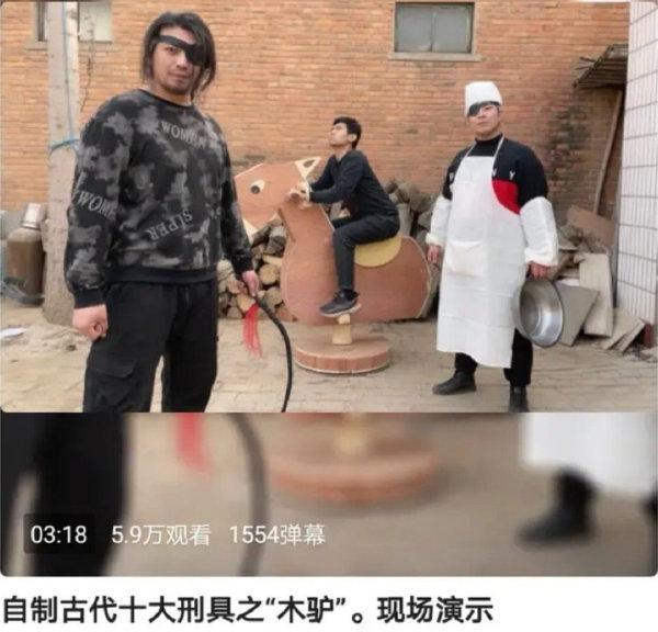 """日刊第153期:""""浙江农林大学女生"""" 的谣言,别再搜索了 liuliushe.net六六社 第3张"""