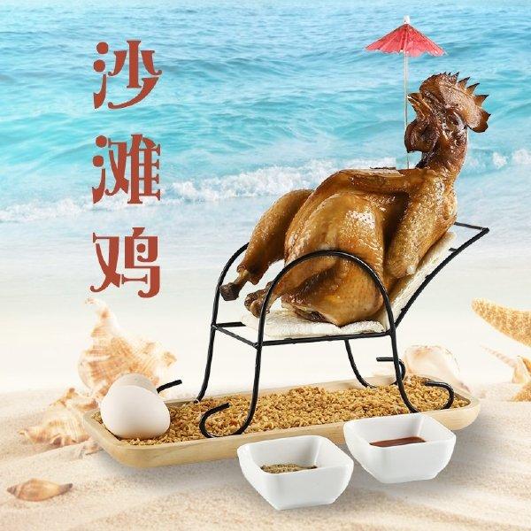 今日搞笑图片第60期:爷孙恋女方怀孕 liuliushe.net六六社 第10张