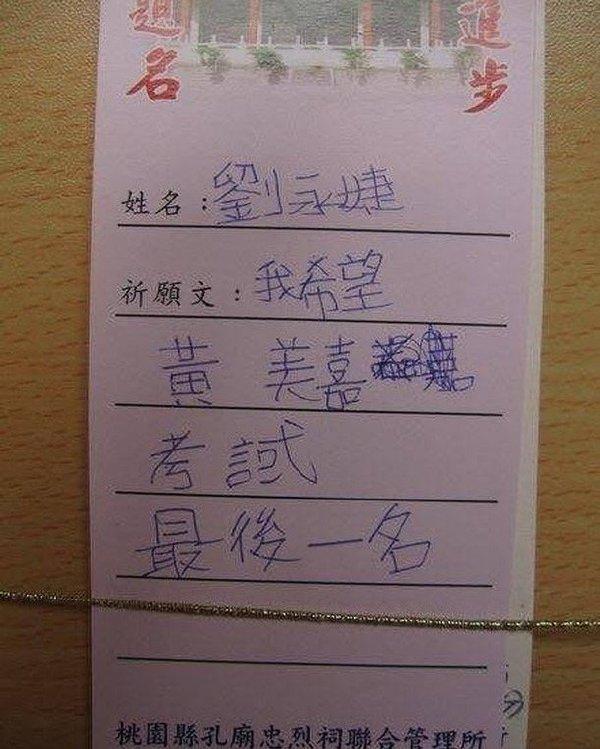 日刊第159期:你kin你擦什么意思 liuliushe.net六六社 第3张