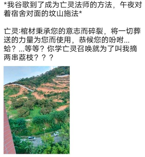 日刊:你是如何看待黑龙江3分30秒温酒斩华雄事件的? liuliushe.net六六社 第4张