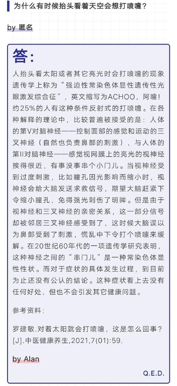 """日刊:厦门""""路虎门""""还没吃完,厦门""""千人斩""""的瓜又来了 liuliushe.net六六社 第10张"""