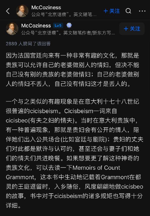 日刊:B站舞小喵已经霸屏抖音了,这是要火遍全网的节奏? liuliushe.net六六社 第10张