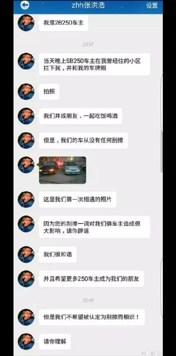 日刊:中村修二这段话如同分手时告诉你,她刚约了pao