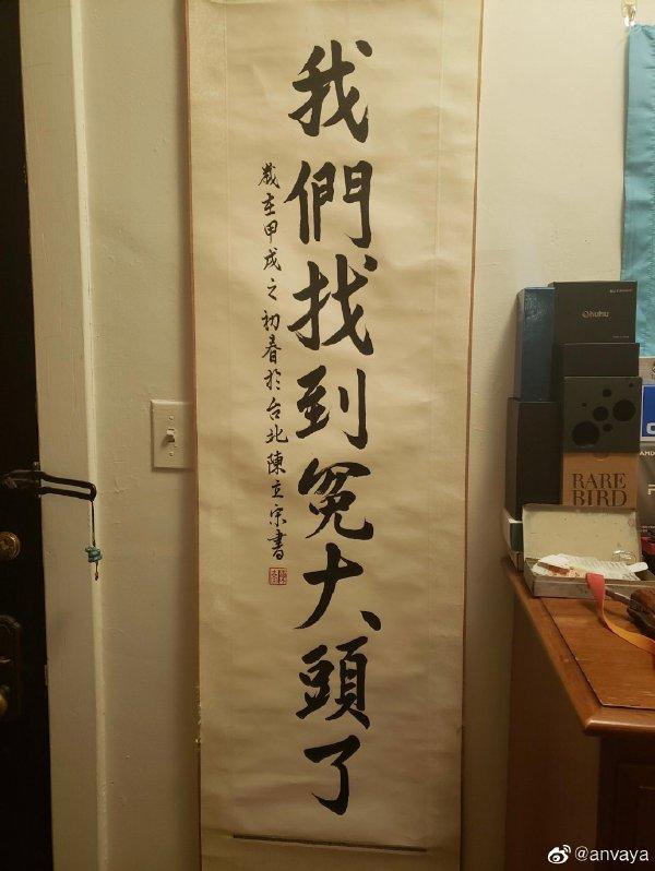 """2020日刊第112期:YY""""初恋涵""""视频是怎么回事? liuliushe.net六六社 第6张"""