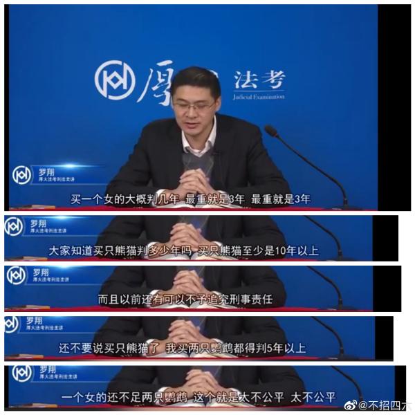 """日刊:很多人求""""朵妃""""和""""小白白""""视频是什么梗? liuliushe.net六六社 第11张"""