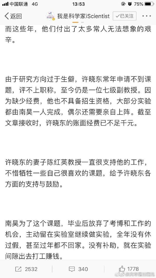 www.taoshu6.com_日刊:星野遥14部作品中哪一部最好看? taoshu6.net淘书楼淘福利 第9张