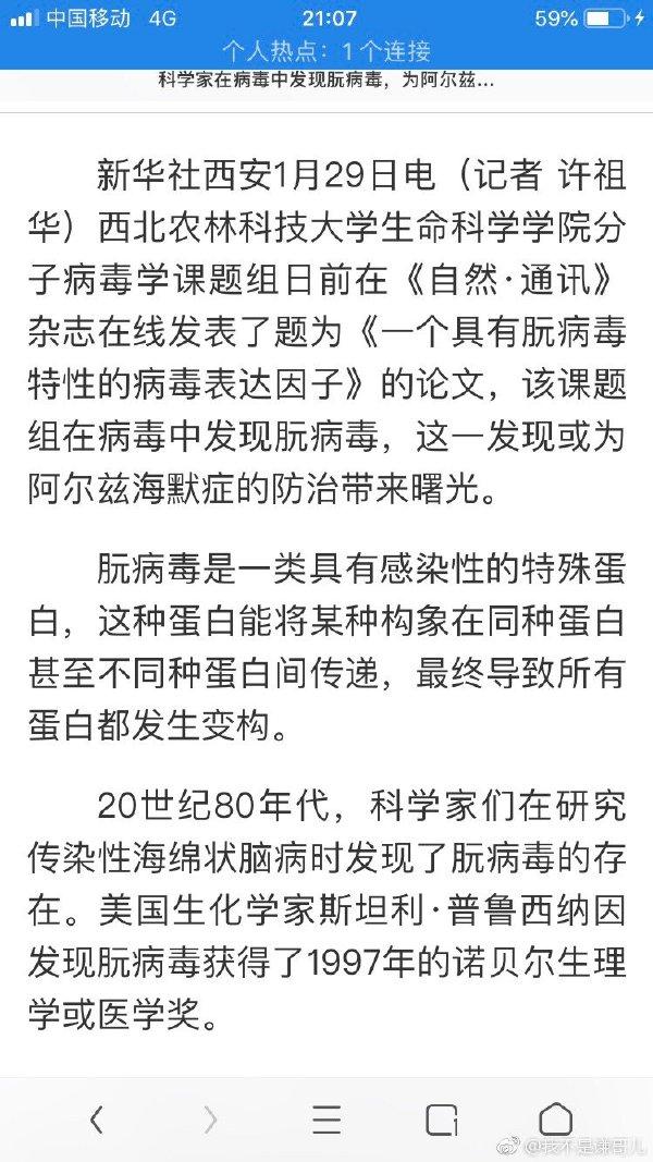 www.taoshu6.com_日刊:星野遥14部作品中哪一部最好看? taoshu6.net淘书楼淘福利 第7张