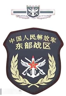 中国五大战区排名 中国五大战区实力排行榜
