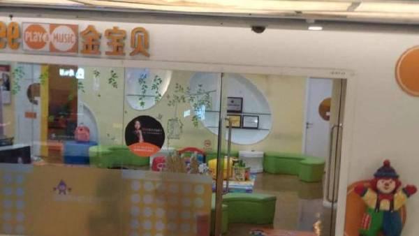 上海三大早教中心排行榜 上海知名早教中心推荐