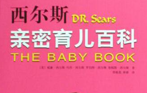 十大胎教故事书排行榜 孕妈必看的胎教书排名